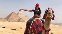 Private tour 3 days 2 nights Cairo Luxor and Aswan by Round flight from Cairo, Cairo, Private ...