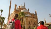 Cairo layover tour to Egyptian Museum and Citadel, Giza, Layover Tours