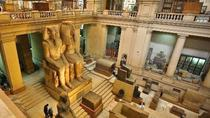 Cairo top tour visit Egyptian Museum, Giza, 4WD, ATV & Off-Road Tours