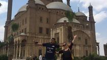 Day tour to Old Cairo visit Ben Ezra Synagogue, Giza, Day Trips