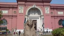 Tour to Egyptian Museum Citadel and Coptic Cairo, Giza, Day Trips