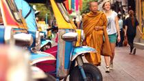 2 Night City Arrival Package - Bangkok, Bangkok, Multi-day Tours