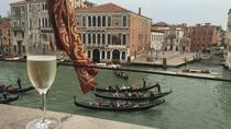 Gondola and Gala Dinner in a Venetian Palace, Venice, Private Sightseeing Tours