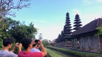 Private Balinese Cultural Day Tour , Ubud, Private Sightseeing Tours