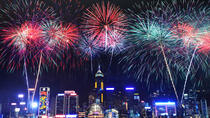 2017 Hong Kong New Year's Eve Fireworks Cruise, Hong Kong, New Years