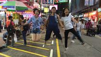 4-Hour Private Half-Day One Night in Mongkok City Tour, Hong Kong SAR, Market Tours