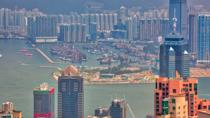 Private Tour: Customized 6-Hour Hong Kong City Tour, Hong Kong SAR, Private Sightseeing Tours