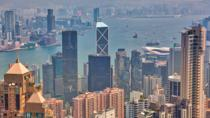Private Tour: Customized 8-Hour Hong Kong City Tour, Hong Kong SAR, Private Sightseeing Tours