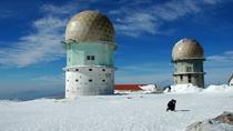 Private Tour: Serra da Estrela Full Day with Ski from Porto, Porto, Private Sightseeing Tours