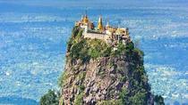 Mount Popa Day Return Tour, Bagan, Cultural Tours