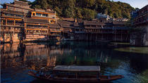 2-Day Fenghuang Old Town and Dehang Miao Village Tour, Zhangjiajie