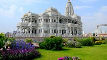 Private Day Tour of Mathura and Vrindavan from Agra, Agra, Private Day Trips