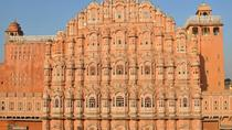 Private Day Tour of Pushkar from Jaipur to Jodhpur, Jaipur, Private Day Trips