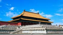 3-Day Beijing Essence Private Tour Package, Beijing, Multi-day Tours