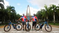 Higuey City Tour and Mountain Bike Combo, Punta Cana