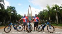 Higuey City Tour and Mountain Bike Combo, Punta Cana, Bike & Mountain Bike Tours