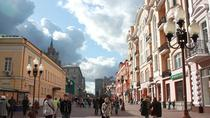 Old Moscow Districts Private Walking Tour, Moscow, City Tours
