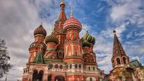 Red square and Kremlin Private Walking Tour in Moscow, Moscow, Private Sightseeing Tours