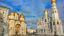 Tour privato di 2 giorni a Mosca, Moscow, Multi-day Tours