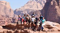 2 Day Tour: Petra, Wadi Rum, Red Sea, and Dead Sea from Amman , Amman, Overnight Tours