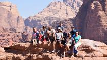 2 Day Weekend Guided Tour: Petra, Wadi Rum, Dana Reserve, Mujib Trail and Dead Sea, Amman, ...