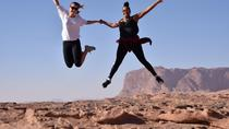3-Day Private Petra, Wadi Rum, Dana, Almujib Reserves, Aqaba and Dead Sea Tour from Amman, Amman, ...