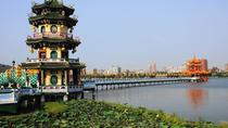 5 Days Taiwan Island Excursion Sun Moon Lake Koahsiung Kenting and Hualien, Taipei, Airport & ...