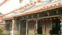 6-Day Taiwanese Island Excursion (Sun Moon Lake and Southeastern Taiwan), Taipei, Multi-day Tours
