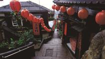 Jioufen & Northeast Coast Tour (From Taipei City), Taipei, Cultural Tours