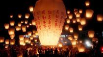 Pingxi Sky Lantern Flying, Shifen Old Street Stroll, Taipei, Cultural Tours