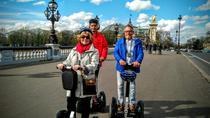 Discover Paris on a Guided Gyropode Tour, Paris, Segway Tours
