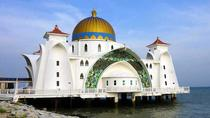 Full-Day Malacca and Kuala Lumpur City Tour from Singapore, Singapore, Private Sightseeing Tours