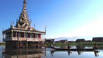 Ganztagestour Inle-See, Inle-See