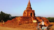 Guided E Bike Tour in Bagan, Bagan