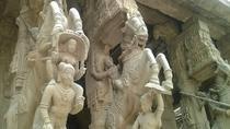 Cultural Day Tour of Tiruchirappalli, Tamil Nadu, Private Sightseeing Tours