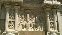 Kanchipuram Private Day Tour from Chennai, Chennai, Private Sightseeing Tours