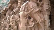 Tiruchirappalli Local Sightseeing Tour from Madurai, Madurai, Day Trips