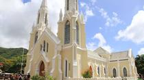 Margarita Island Half-Day Tour, Margarita Island, Half-day Tours