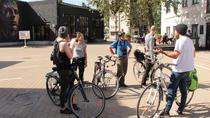 Other side of Tallinn bike tour, Tallinn, Bike & Mountain Bike Tours
