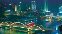 Pearl River Night Dinner Cruise in Guangzhou