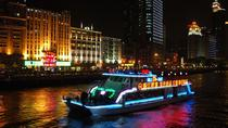 Pearl River Night Dinner Cruise in Guangzhou, Guangzhou, Night Cruises