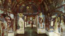 Full-Day Sofia Tour: Boyana Church, National History Museum, Banya Bashi Mosque