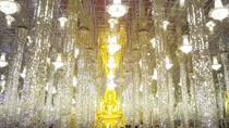 3-Day Discover Central Thailand Tour From Bangkok, Bangkok, null