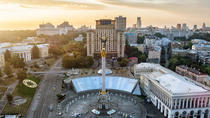 3-Days Tour to Kiev, Kiev, Multi-day Tours