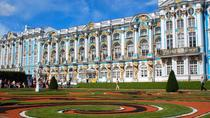 2-Day St. Petersburg Sightseeing Experience with Round-Trip Airport Transfers, St Petersburg