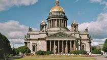 3-Day St Petersburg Experience with Round Trip Transfers, St Petersburg, 3-Day Tours