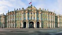 Tour to the State HERMITAGE Museum, St Petersburg, Cultural Tours