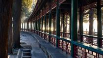 2-Day Private Tour with Transfer: Historical Beijing From Tianjin Cruise Port, Tianjin