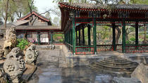 4-Hour Beijing Private Walking Tour: Peking Former Residence of Song Ching Ling, Houhai and Hutong...