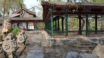 4-Hour Private Walking Tour: Former Residence of Song Ching Ling, Houhai and Hutong Tour with ...
